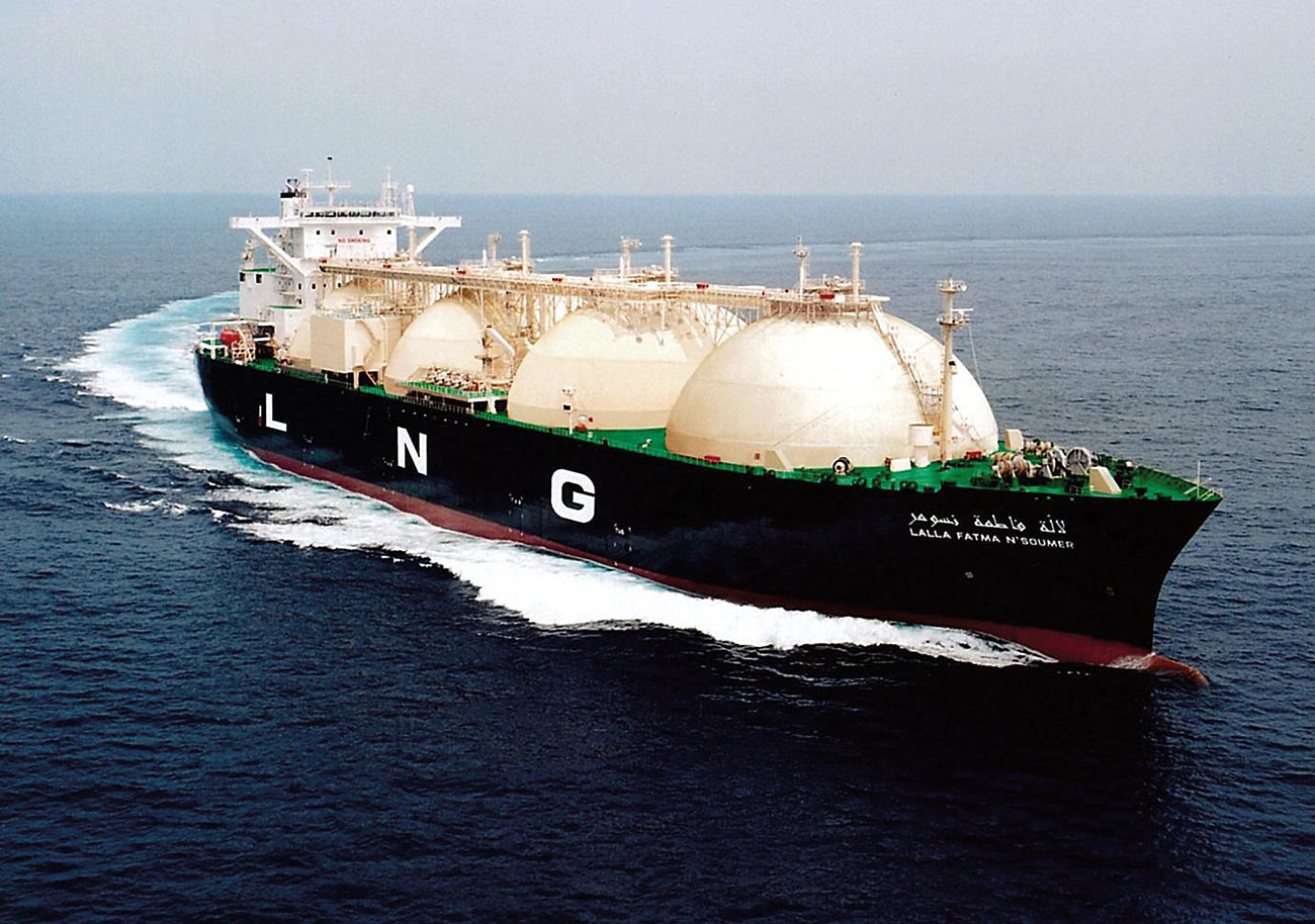 Figure 1: Liquefied natural gas carrier.